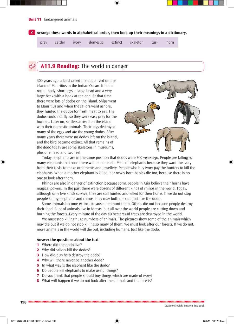 English grade 9                                      part 4                                  page 12