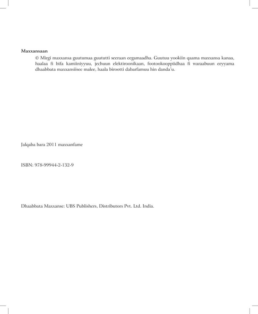 Social Studies grade 7                                  page 4