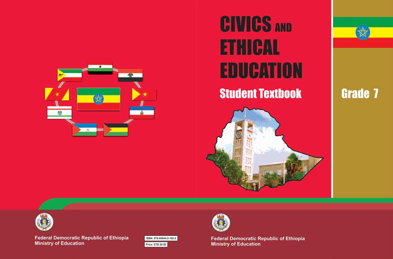 Civics and Ethical Education grade 7                                  page 1