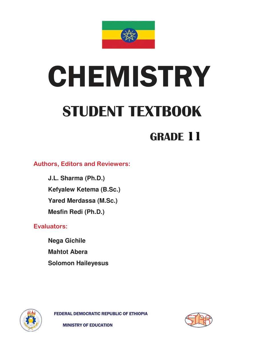 Chemistry grade 11                                  page 1