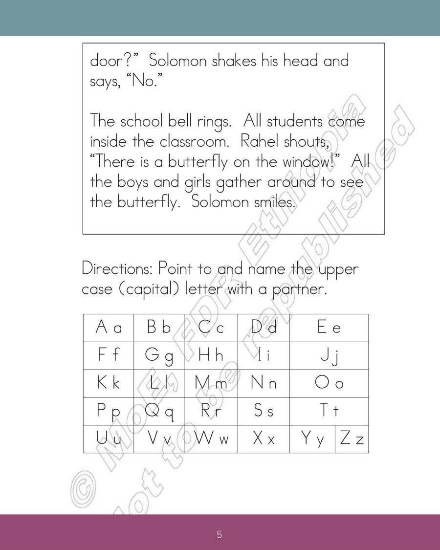 English grade 2                                  page 11
