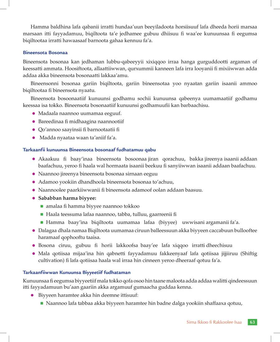 Social Studies grade 7                                  page 69