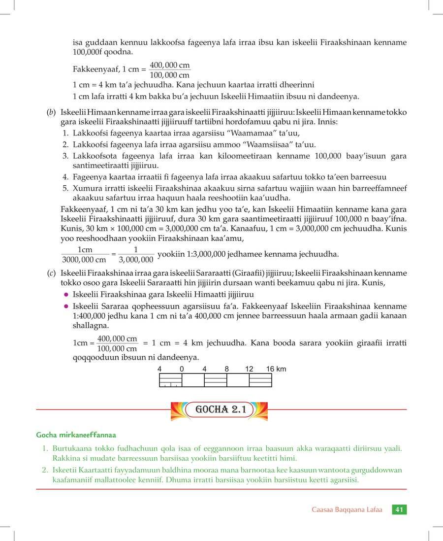 Social Studies grade 7                                  page 47