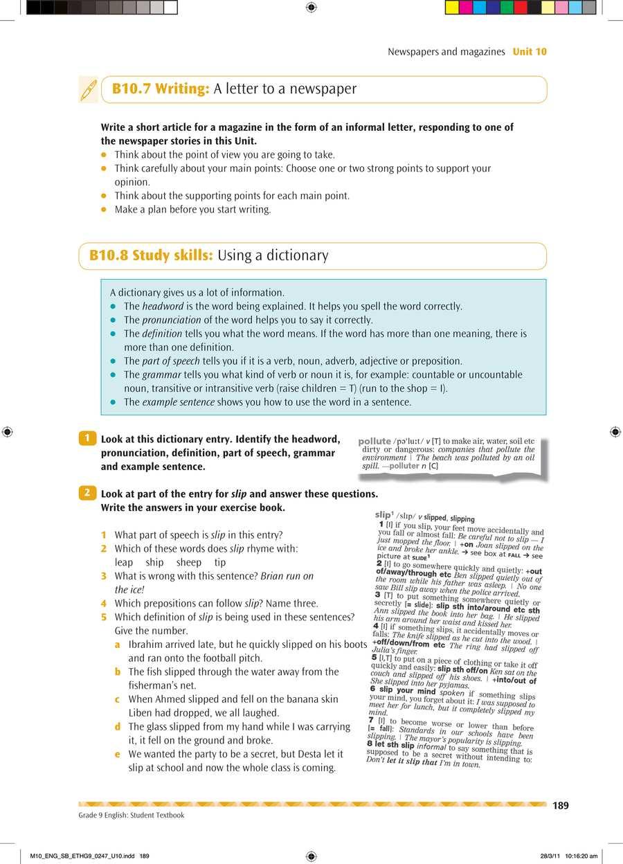 English grade 9                                      part 4                                  page 3