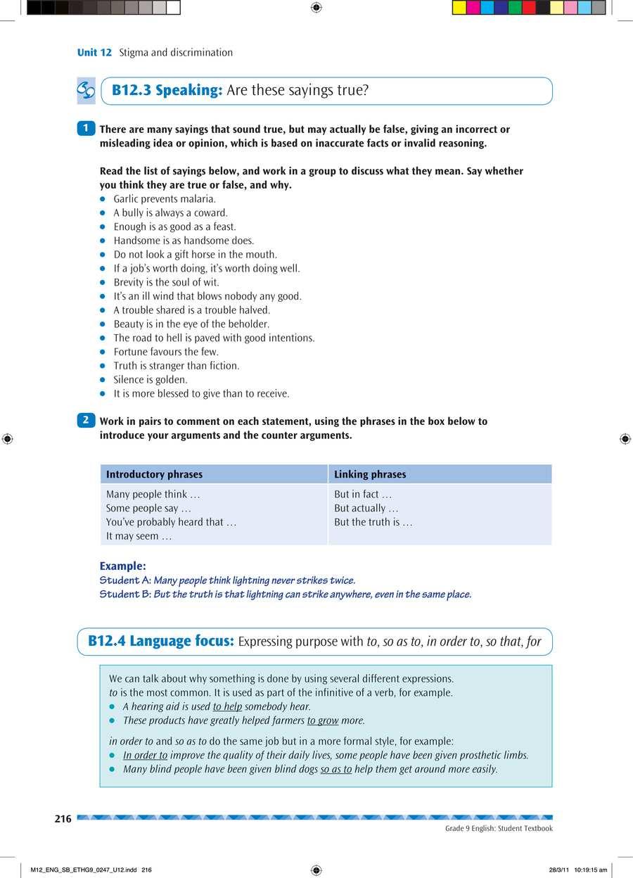 English grade 9                                      part 4                                  page 30