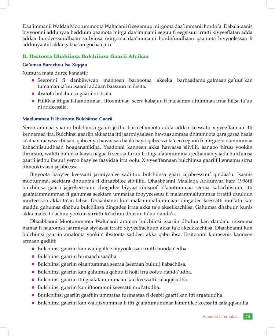 Social Studies grade 7                                  page 81