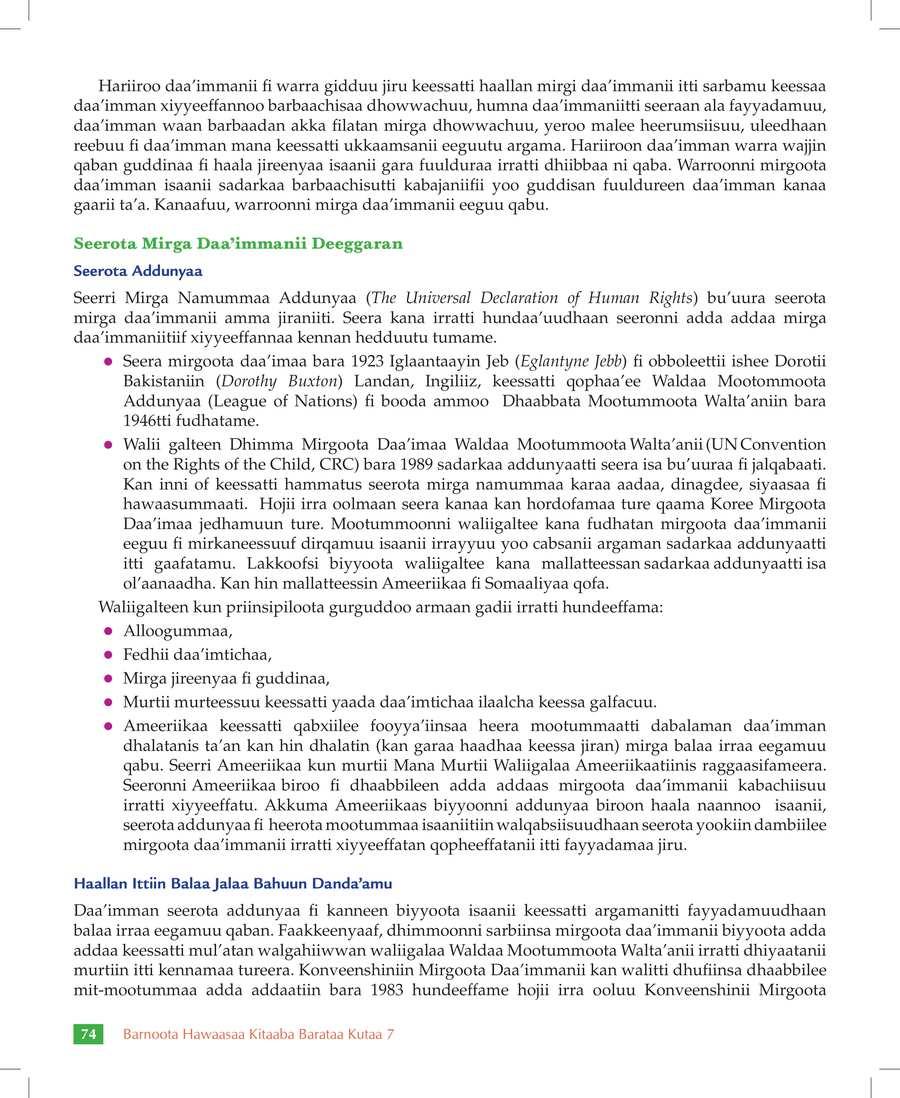 Social Studies grade 7                                  page 80