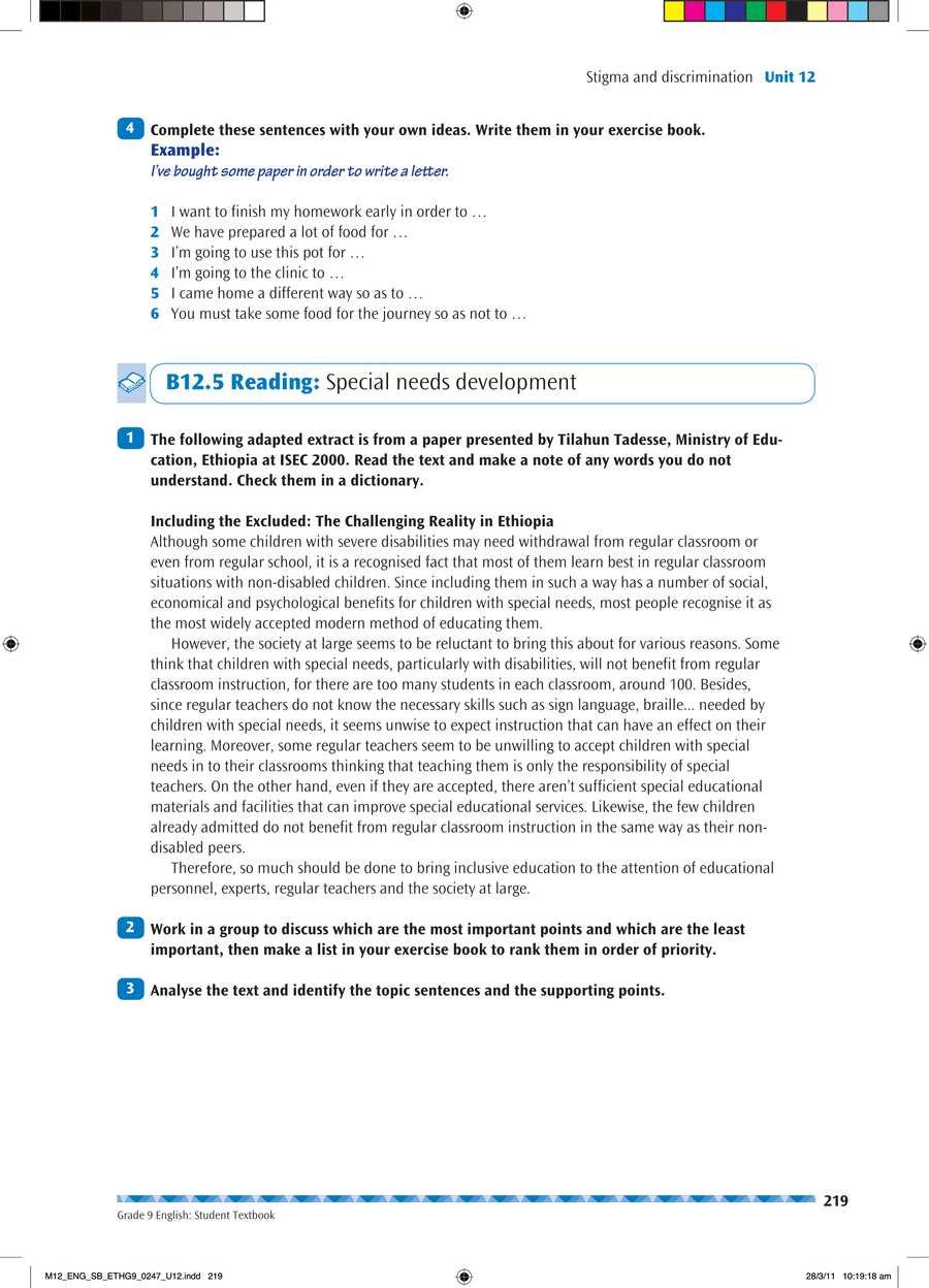 English grade 9                                      part 4                                  page 33