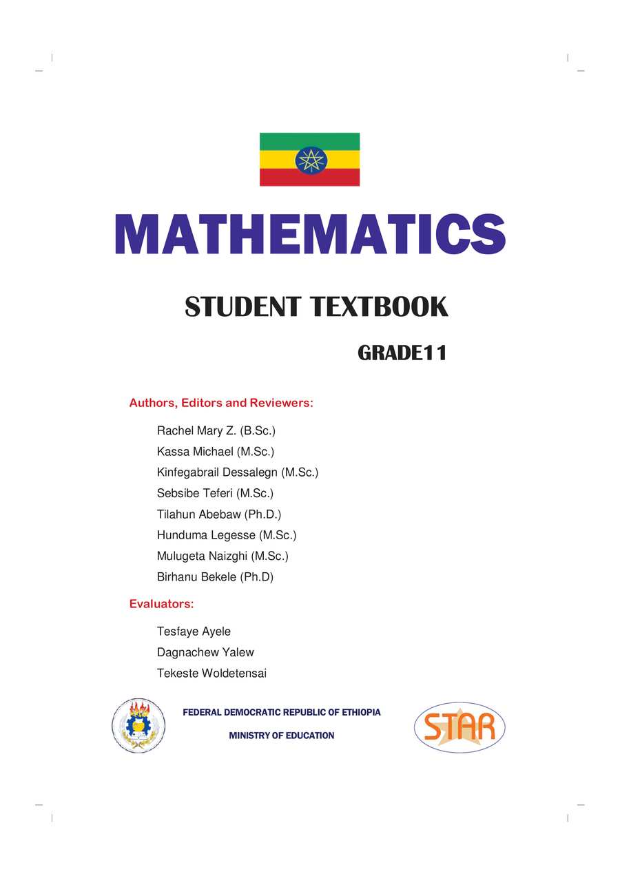 Math grade 11                                  page 1
