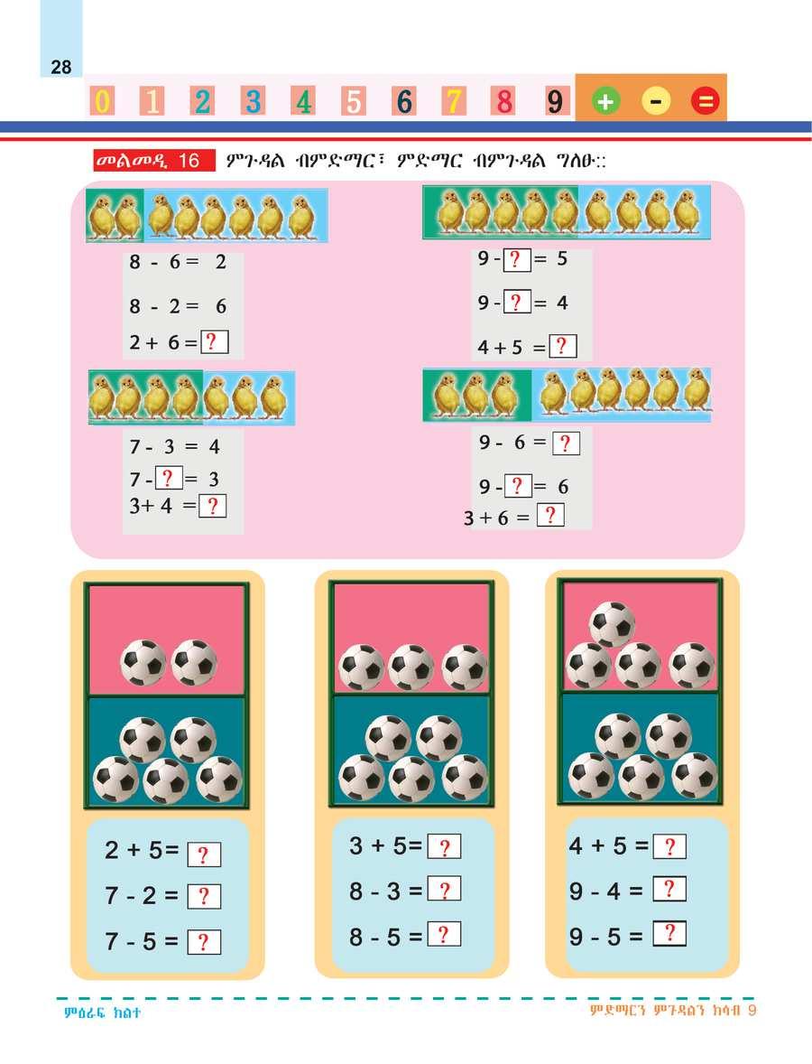 Math grade 1                                  page 34