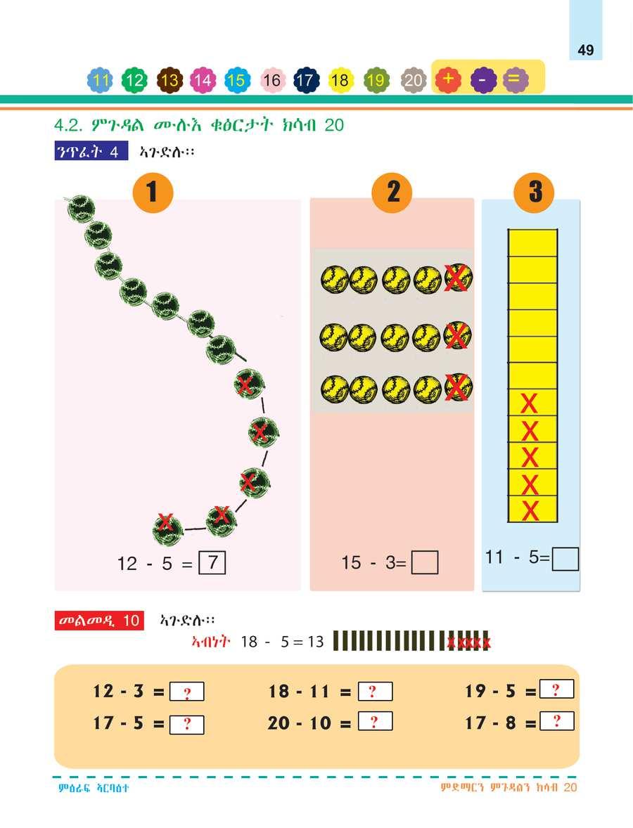 Math grade 1                                  page 55