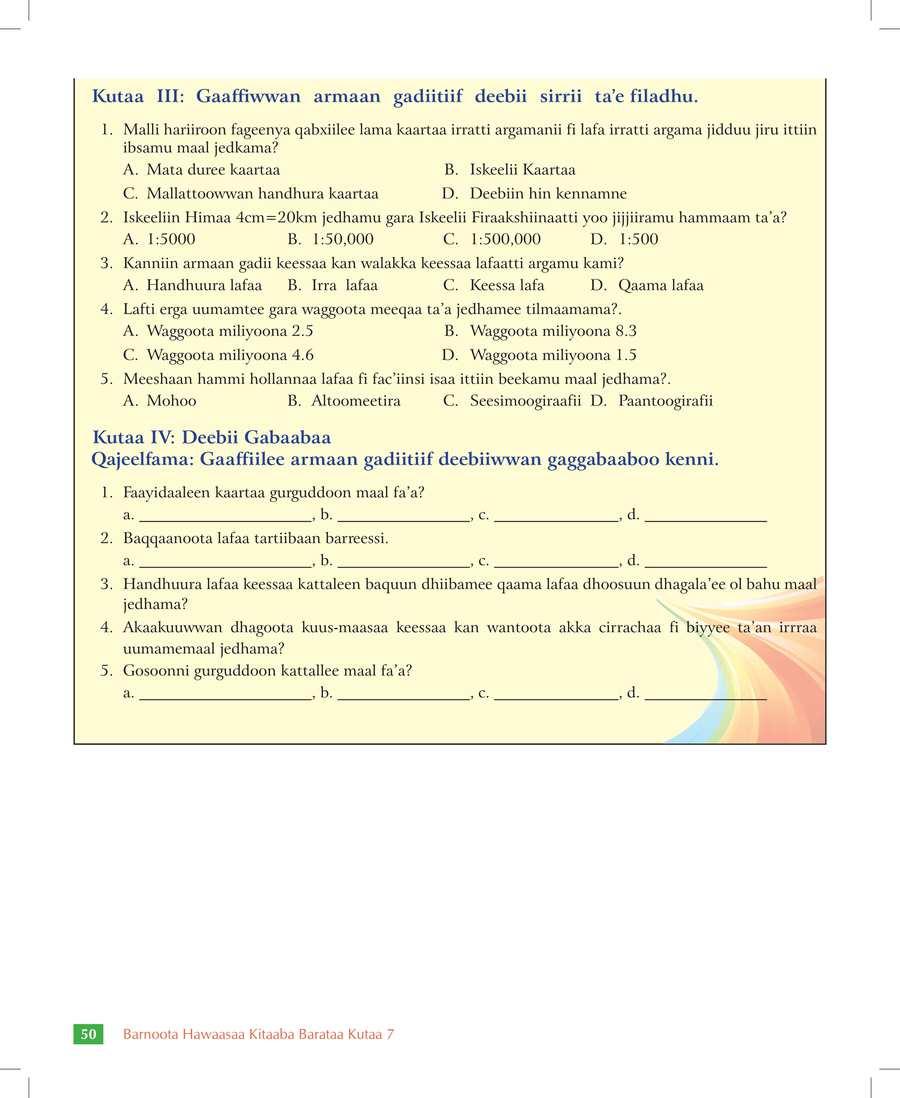 Social Studies grade 7                                  page 56